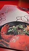 過海香辣蟹:過海香辣蟹.jpg
