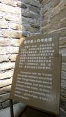北京行:萬里長城-慕田峪段26.jpg