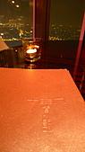 W HOTEL TAIPEI-紫豔中餐廳:31F紫艷中餐-MENU.jpg