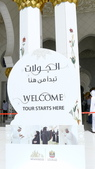 阿拉伯聯合大公國之旅-阿布達比->大清真寺->酋長皇宮飯店->杜拜:阿布達比-大清真寺15.jpg