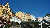 德國捷克奧地利之旅:16.卡羅維瓦利-歐洲最著名的溫泉之都.jpg