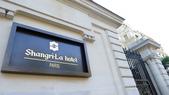 再訪 巴黎香格里拉大酒店-香宮米其林一星中餐廳:巴黎香格里拉大酒店(Shangri-La Hotel, Paris).JPG