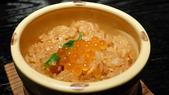 新都里日本懷石料理:新都里日本懷石料理-鮭香蒸飯.jpg