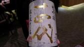 祥雲龍吟:祥雲龍吟-十四代清酒2-1.JPG
