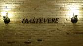 TRASTEVERE義大利餐廳:SOGO復興館 TRASTEVERE義大利餐廳.jpg