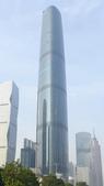 廣州四季酒店(Four Seasons Hotel Guangzhou):廣州四季酒店(Four Seasons Hotel Guangzhou).JPG