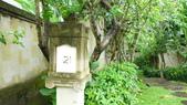 巴里島曼達帕麗思卡爾頓酒店(Mandapa-A Ritz-Carlton Reserve):巴里島曼達帕麗思卡爾頓酒店-阿樣河泳池別墅.JPG