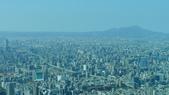 台北101大樓+觀景台:信義計畫區往西北淡水.JPG