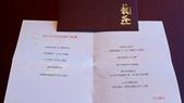 香港天空龍吟-米其林二星日法料理:天空龍吟-米其林二星日法料理3.JPG