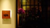 曼谷NAHM泰式餐廳@COMO, Bangkok(2014年亞洲最佳50餐廳第一名.世界第十三名):曼谷NAHM泰式餐廳@Metropolitan by COMO, Bangkok.JPG