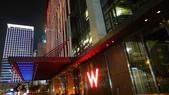 台北W飯店 & Joyce East 義大利餐廳:W Hotel Taipei 1.jpg