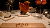 ABU AUTHENTIC CUISINE 歐陸餐廳:ABU AUTHENTIC CUISINE-歐陸餐廳4.jpg