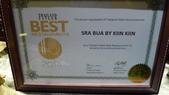 曼谷Sra Bua by Kiin Kiin泰式餐廳-(2014年亞洲最佳50餐廳第21名):曼谷Sra Bua by Kiin Kiin泰式餐廳9.JPG