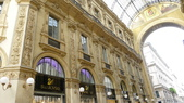義大利之旅-米蘭-加達湖-維諾納:米蘭-艾曼紐二世拱廊購物區4.JPG