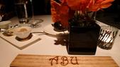ABU AUTHENTIC CUISINE 歐陸餐廳:ABU AUTHENTIC CUISINE-歐陸餐廳5.jpg