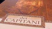 義大利之旅-羅馬GOLF PARCO DE'MEDICI喜來登 -龐貝古城-拿坡里-卡布里島:羅馬-SHERATON GOLF PARCO DE' MEDICI-CAPITANI義式餐廳.JPG