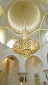 阿拉伯聯合大公國之旅-阿布達比->大清真寺->酋長皇宮飯店->杜拜:阿布達比-大清真寺30.jpg