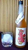 香港天空龍吟-米其林二星日法料理:天空龍吟-米其林二星日法料理-梅酒.JPG