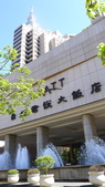 台北君悅大飯店(Grand Hyatt Taipei):台北君悅大飯店.JPG