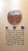 台中清新溫泉會館+台中大都會歌劇院:台中大都會歌劇院8.JPG