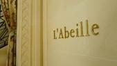 巴黎香格里拉大酒店(Shangri-La Hotel Paris)+米其林二星L''Abeille:巴黎香格里拉大酒店(Shangri-La Hotel, Paris)-L''Abeille米其林二星法式餐廳.JPG