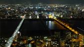 大阪行:大阪行-新梅田摩天樓-展望台2.JPG