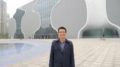 台中清新溫泉會館+台中大都會歌劇院:台中大都會歌劇院3.JPG