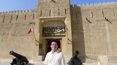 阿拉伯聯合大公國之旅-杜拜博物館-水上計程車->香料黃金市場->棕櫚島亞特蘭提斯:杜拜-杜拜博物館9.jpg