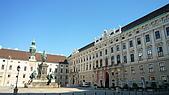 德國捷克奧地利之旅:1.霍夫堡宮附近的皇室建築4.jpg