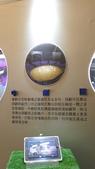 台中清新溫泉會館+台中大都會歌劇院:台中大都會歌劇院9.JPG