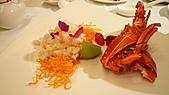 2010六福皇宮頤園北京餐廳:玉支白雪戲龍蝦.jpg