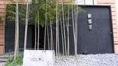 新都里日本懷石料理:新都里日本懷石料理1.jpg