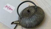 SWEET TEA BY STAY @TAIPEI 101:101 SWEET TEA-東方果香茶.JPG