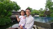 杭州西子湖四季酒店(Four Seasons Hotel Hangzhou at West Lake:杭州西子湖四季酒店17.JPG