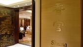巴黎香格里拉大酒店(Shangri-La Hotel Paris)+米其林二星L''Abeille:巴黎香格里拉大酒店(Shangri-La Hotel, Paris)-米其林一星香宮中餐廳.JPG