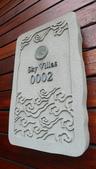 Mandarin Oriental Sanya-三亞文華東方酒店:Mandarin Oriental Sanya-三亞文華東方酒店-海景泳池別墅.JPG