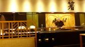 高雄帕莎蒂那HASHI日本料理:高雄帕莎蒂那HASHI日本料理1.JPG