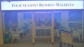 馬爾地夫-庫達呼拉島四季酒店(FOUR SEASONS KUDA HURAA):馬爾地夫-庫達呼拉島四季酒店-機場貴賓室.JPG