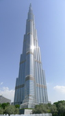 杜拜亞曼尼酒店(Armani Hotel Dubai):杜拜亞曼尼酒店1.JPG
