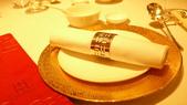 再訪 巴黎香格里拉大酒店-香宮米其林一星中餐廳:香宮米其林一星中餐廳3.JPG