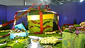 2010 FLORA EXPO:爭艷館3.jpg