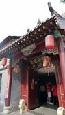 北京行:北京茶博士家.jpg