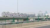 北京行:2008奧運主會場-鳥巢1.jpg