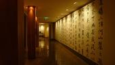 再訪 台北君悅大飯店-滬悅庭:台北君悅大飯店8.jpg