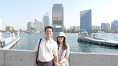 阿拉伯聯合大公國之旅-杜拜博物館-水上計程車->香料黃金市場->棕櫚島亞特蘭提斯:杜拜-杜拜港灣6.jpg