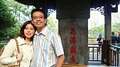 2010.杭州:杭州西湖-花港觀魚3.jpg