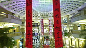 2011-初四 信義新天地:BELLAVITA1.jpg