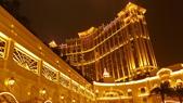 澳門麗思卡爾頓酒店(The Ritz-Carlton, Macau):澳門麗思卡爾頓酒店(The Ritz-Carlton, Macau)1.JPG