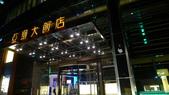 台中亞緻大飯店:台中亞緻大飯店HOTEL ONE2.jpg