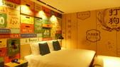 高雄英迪格中央公園酒店(Hotel Indigo Kaohsiung):高雄英迪格中央公園酒店-特級景觀房2.JPG